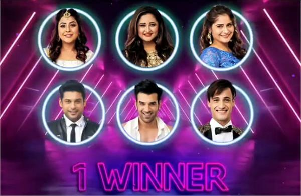 bigg boss 13 grand finale winner announcement today