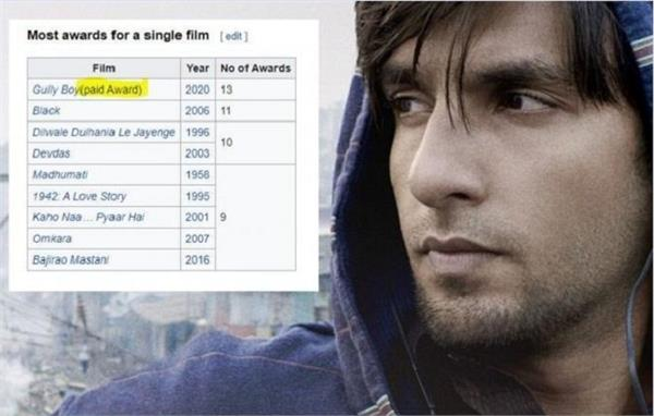 internet user edits filmfare awards wikipedia page