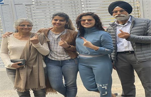 delhi elections 2020 taapsee casts vote with sister shagun and parents