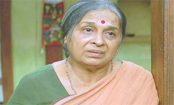 swades actress kishori ballal passed away