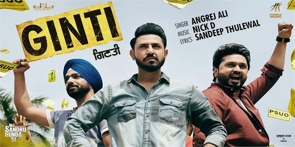 upcoming movie ik sandhu hunda si new song ginti
