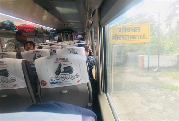 mirthal station vande bharat express