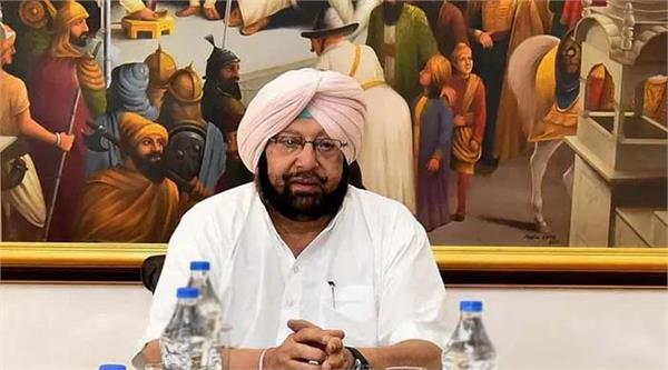minister bharat bhushan  clean chit