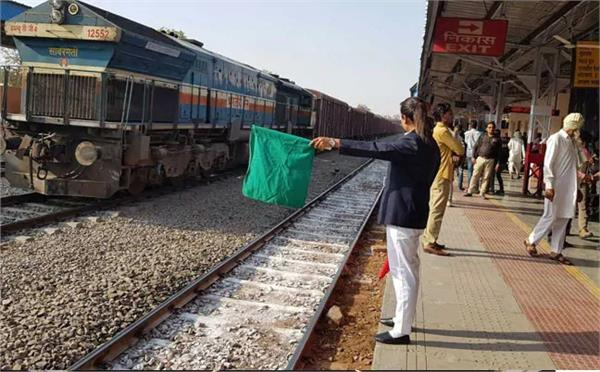direct train between una and pink city