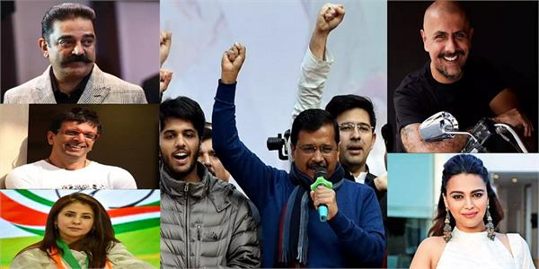 swara congratulate kejriwal for their win in delhi elections 2020