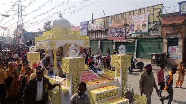 shri guru ravidass maharaj ji