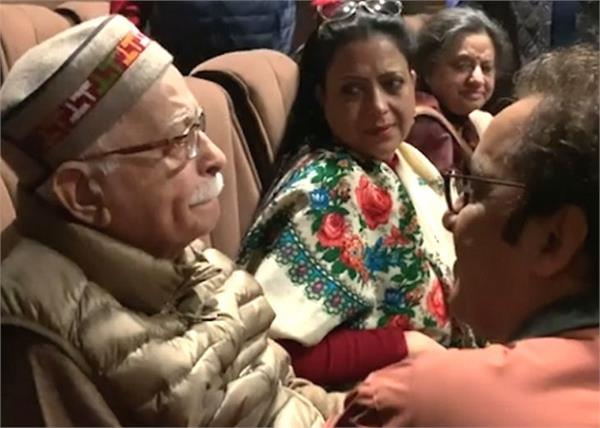 lk advani emotional watching movie shikara