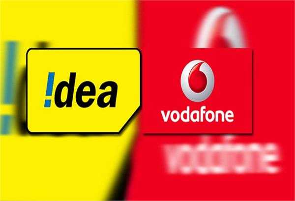 vodafone idea seeks extionsion of 15 years to pay agr dues