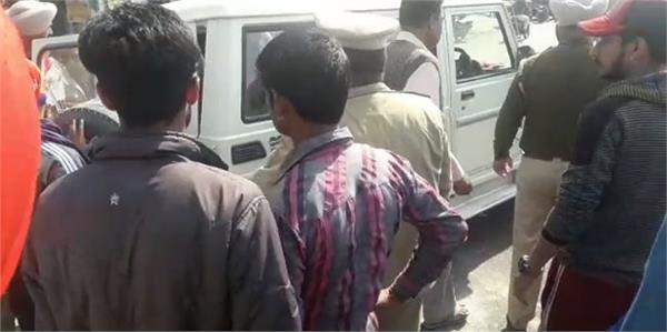 bharat band jalandhar protest