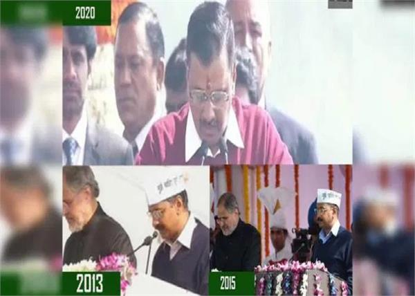 oath ceremony party cap missing from arvind kejriwal s head
