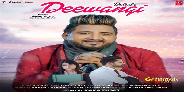 balraj  s new song deewangi