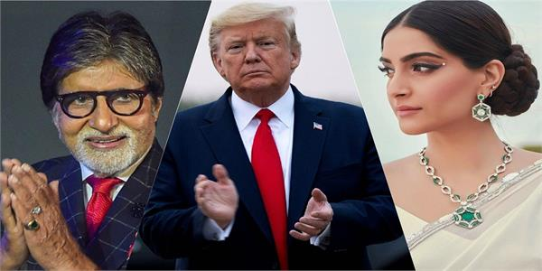 amitabh sonam to attend us president trump motera stadium event