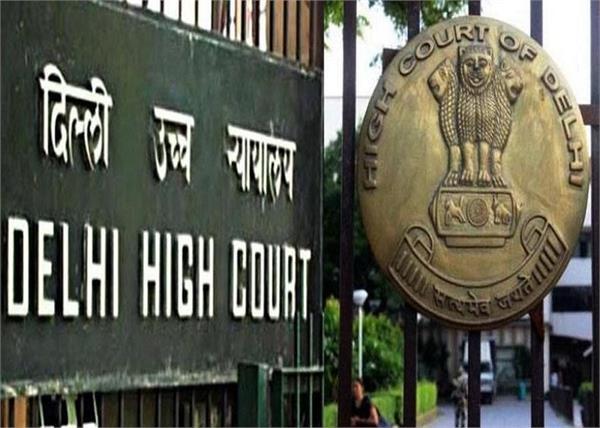 delhi violence high court