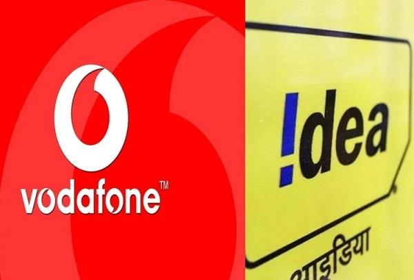 after airtel tata group and vodafone idea did partial agr payments