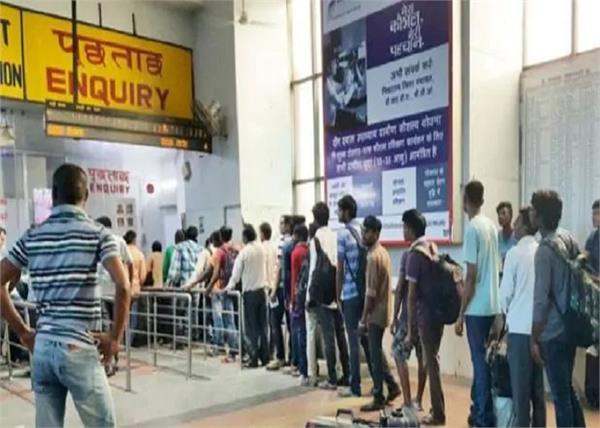 free railway platform ticket machine narendra modi
