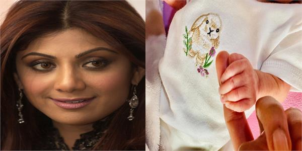 shilpa shetty raj kundra welcome their second child