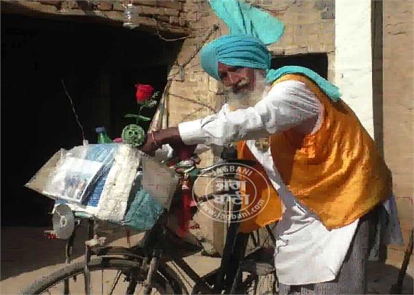 talwandi sabo  lillu singh  cycle