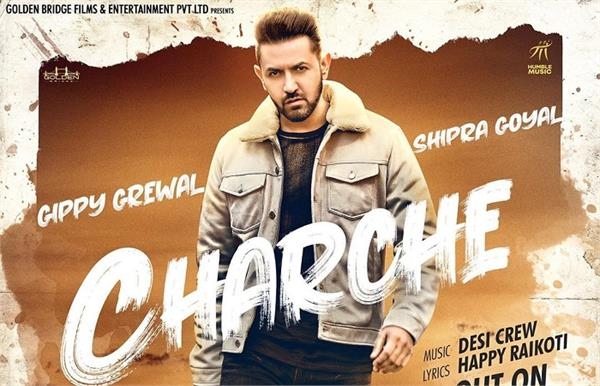 ik sandhu hunda si first song charche out now