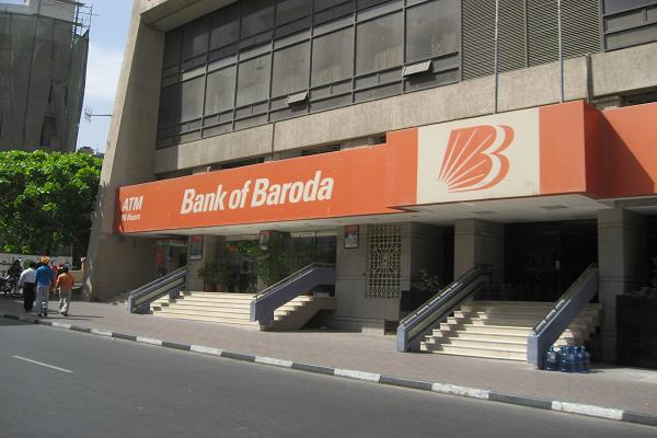 bank of baroda cuts mclr loan will be cheaper