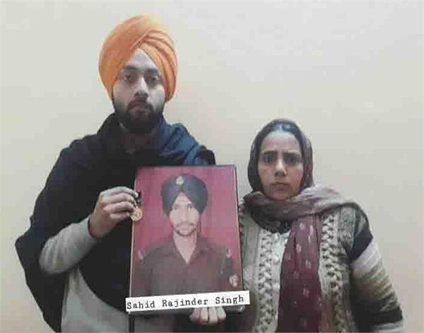 gurdaspur martyrs chief minister appeal