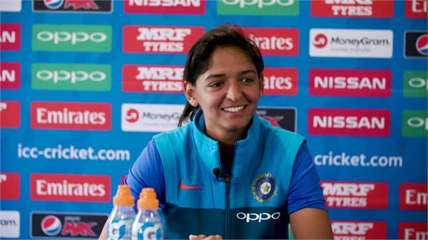 india can put pressure on any team in women  s t20 world cup  harmanpreet