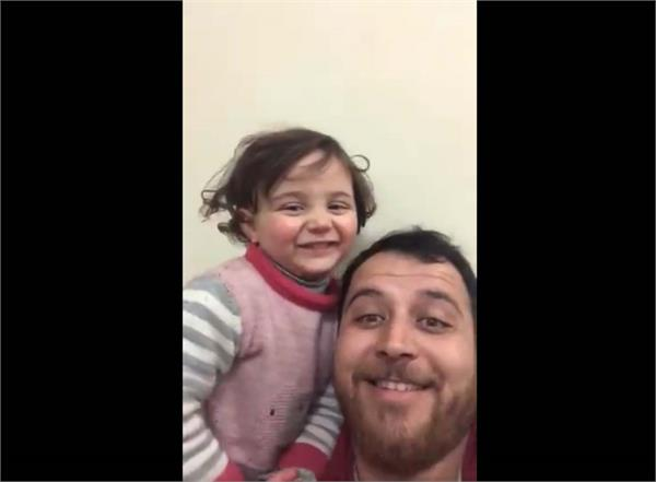 father daughter video in blasts in syria