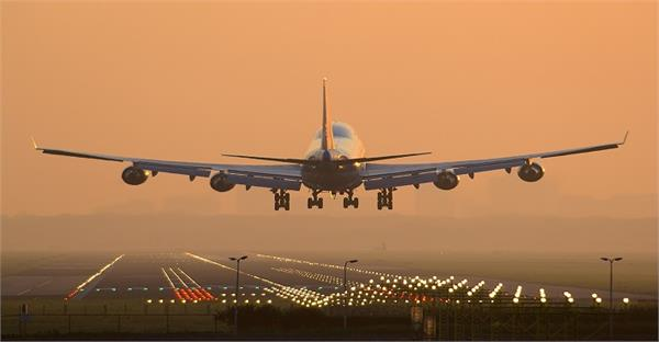 amritsar airport reaches 290 passengers from different states