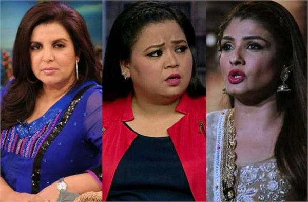 no coercive steps against raveena tandon  farah khan  bharti singh  hc