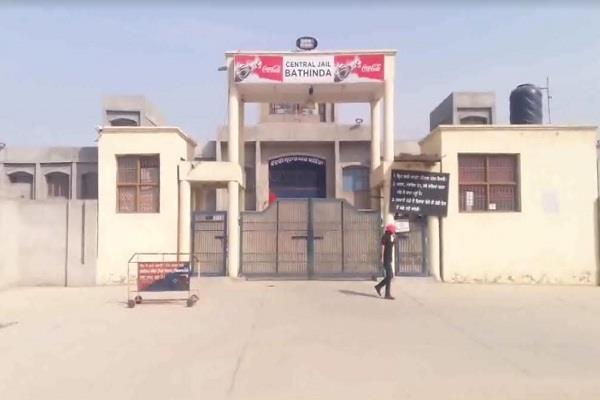 2 mobiles recovered in bathinda jail