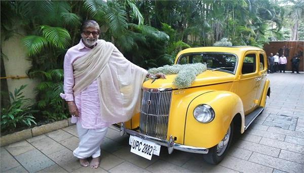 the financial express amitabh bachchan  s new car is a vintage ford prefect