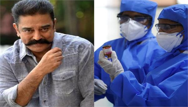 kamal haasan offers to convert his residence into hospital