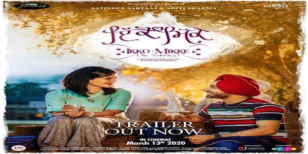 sharminda satinder sartaaj upcoming movie ikko mikke