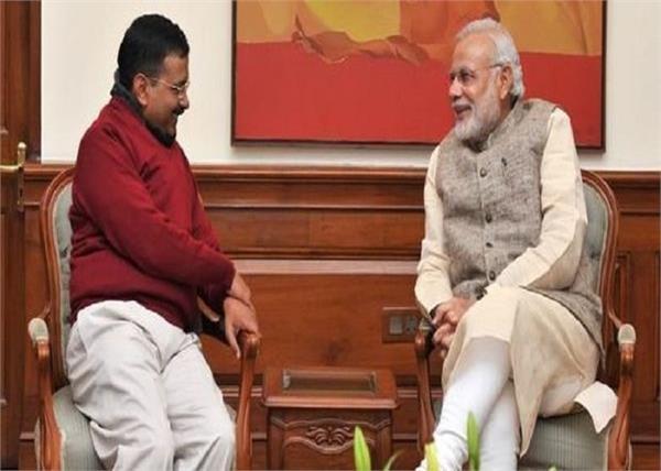 arvind kejriwal narendra modi meeting tweet