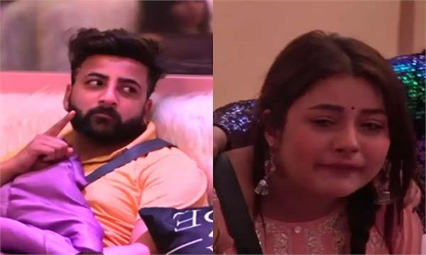shehnaz gill cries after fighting with her brother shehbaz