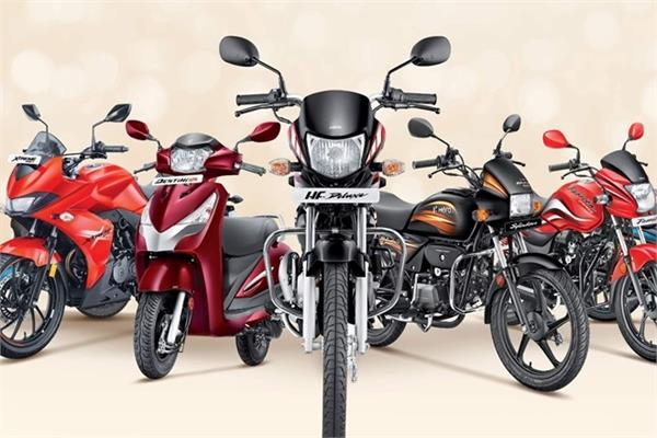 hero motocorp offering discounts on bs4 s
