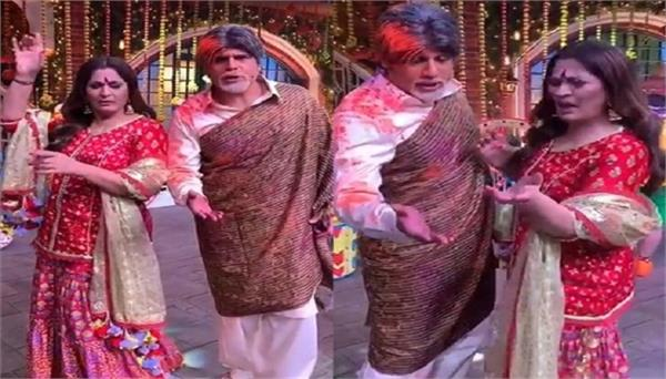 krushna turns amitabh   dances on holi song   rang barse   with archana