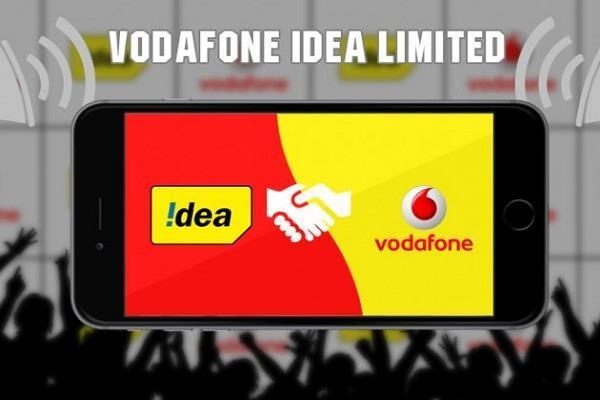 vodafone idea wants to charge 35 rupees for 1gb data