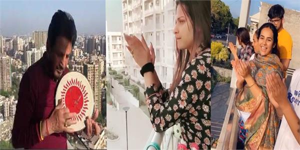 janta curfew gurdas maan share video