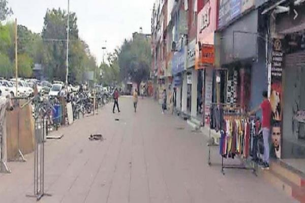 fir on shopkeepers in mohali