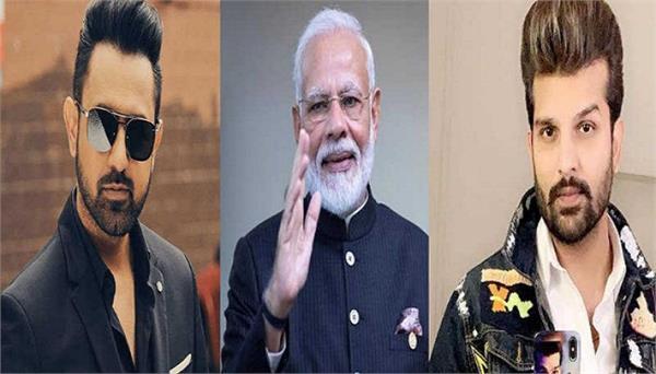 gippy grewal  yuvraaj hans and other punjabi celebs support