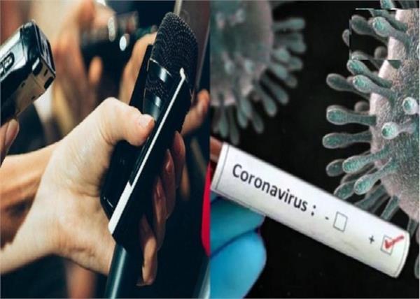 kamal nath  s press conference journalist coronavirus