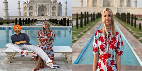 diljit dosanjh   poses   with ivanka trump in front of taj mahal