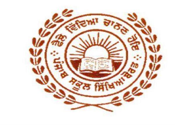 corona virus  department of education  students  ludhiana