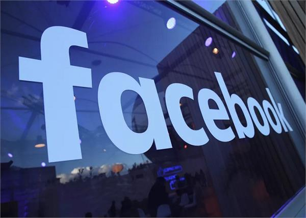 engineer lost job for facebook post on covid 19