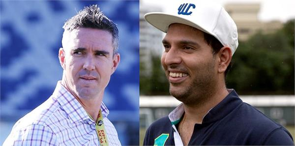 kevin pietersen trolled by yuvraj singh for photoshopped instagram picture