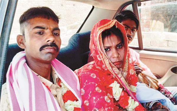 corona waris  curfew  marriage