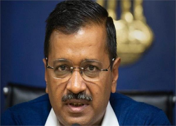 cm kejriwal urge all delhiites to work from home