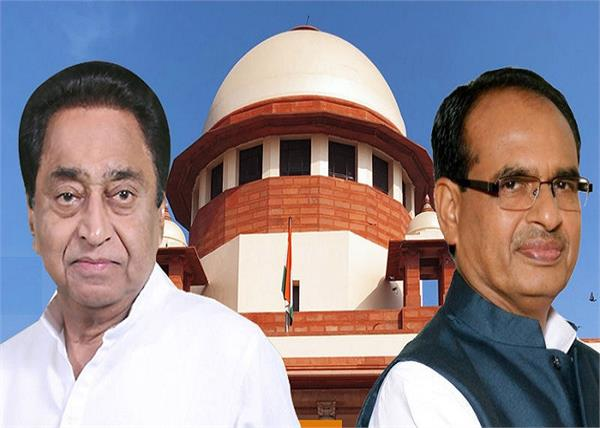 mp in kamal nath government sc