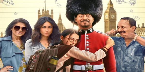 angrezi medium to re release in india as cinema halls shut due to coronavirus