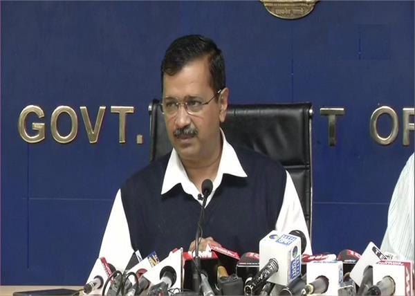 arvind kejriwal says request people can be postponed weddings